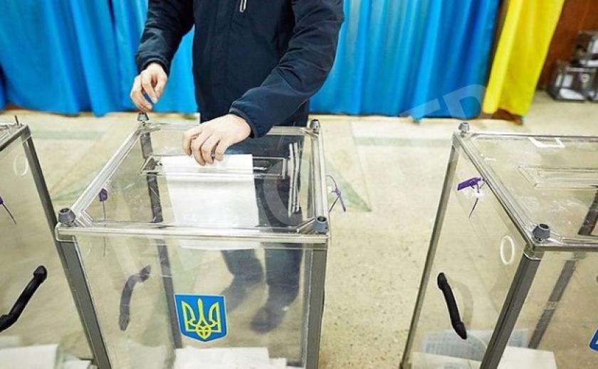 Официальные данные о явке на выборах в Никополе