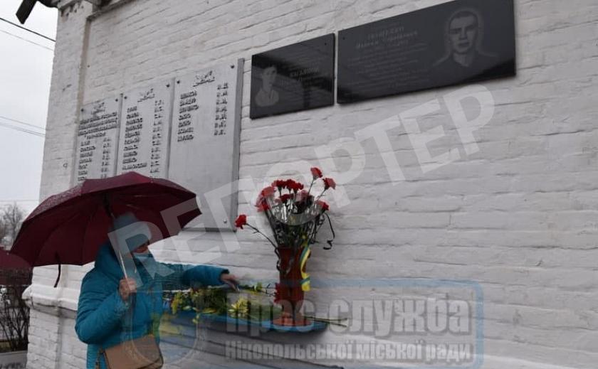 В Никополе открыли мемориальную доску в честь десантника, ценой жизни спасшего людей