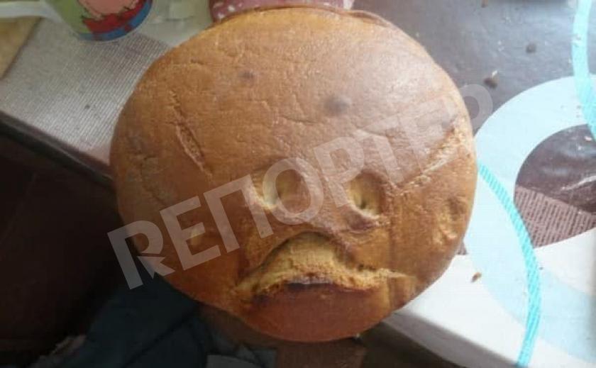 В Никополе продают помятый хлеб