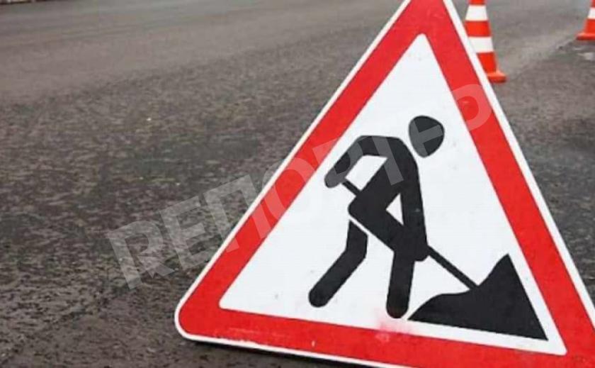В Никополе потратят почти 2 млн грн. на пешеходные зоны