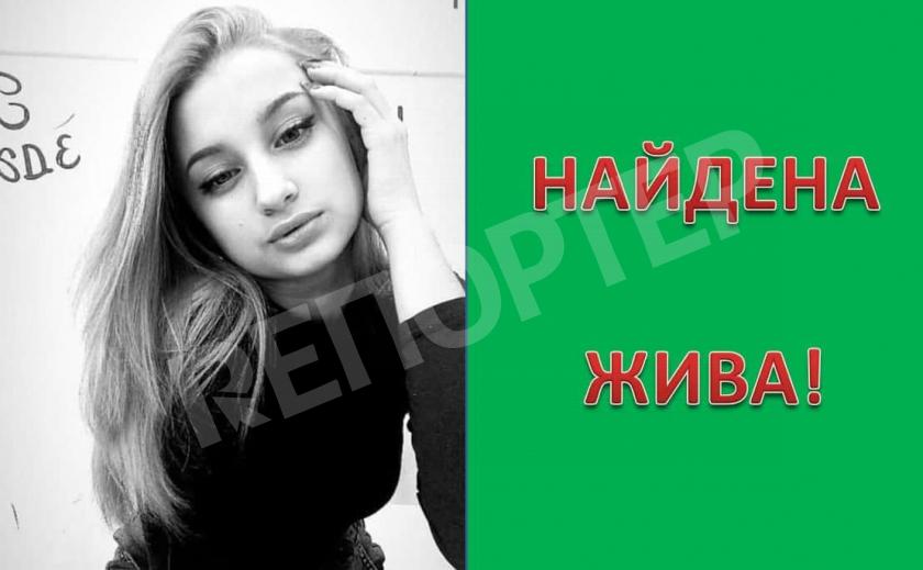 В Никополе обнаружили пропавшую Амину Кононенко