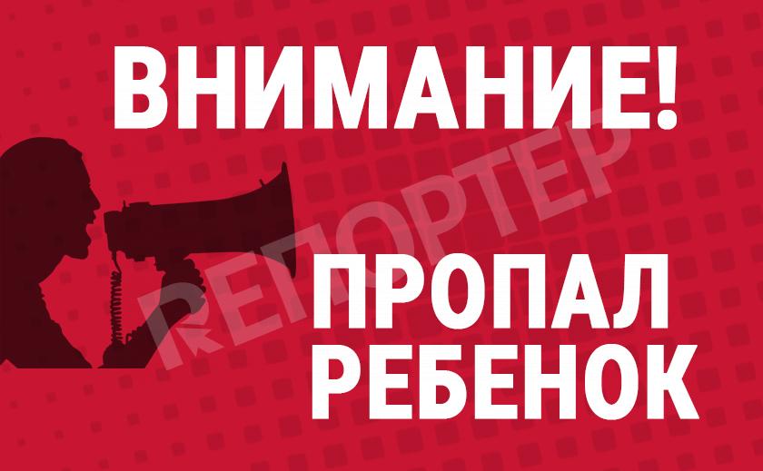 Ищем всем миром! Полиция Покрова просит местных жителей помочь в поисках 8-летнего мальчика