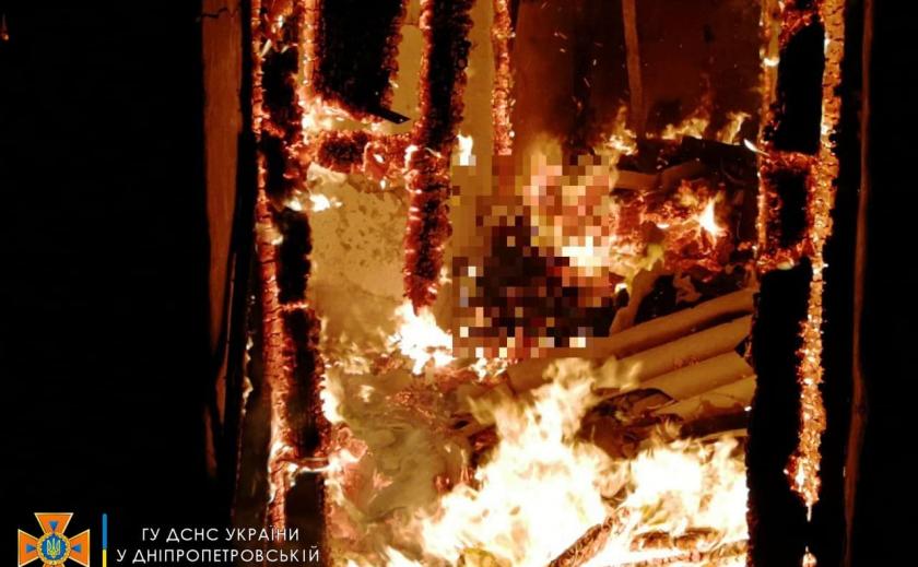 Под Никополем обнаружили обгоревшее тело
