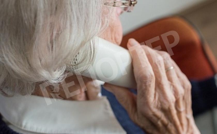 В Никопольском районе задержали вора, обокравшего пенсионерку